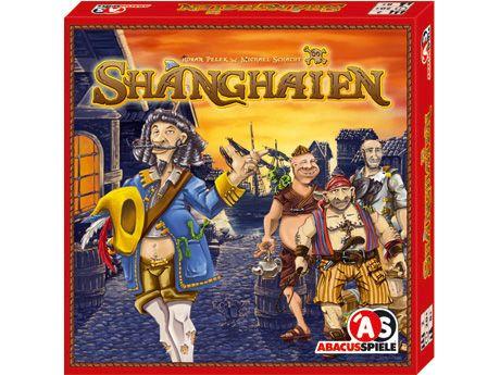 Shanghaien_ABA12449_14362660822515.JPG