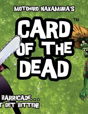 Card_of_the_Dead_ESD31886_14362639765386.JPG
